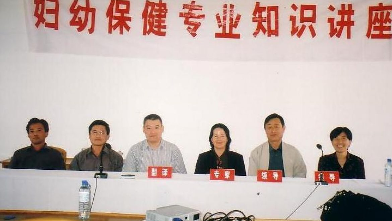 הרצאות למיילדות בסין